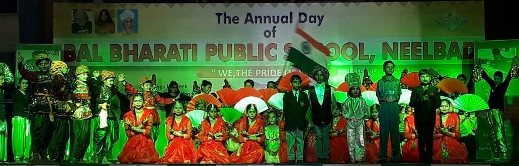 ANNUAL FUNCTION 2018